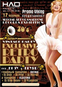 17/02 Vintage party (RETRO party) @ NLO/ БГЭУ+БГУИР