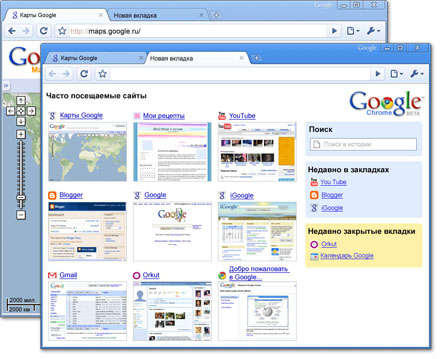 Google Chrome 3.0.189.0 Portable
