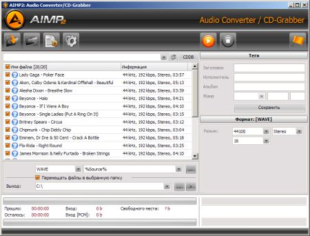 Aimp Audio Tools 2.60.482 beta 2 Portable